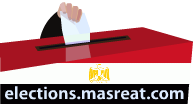 انتخابات مصر 2014